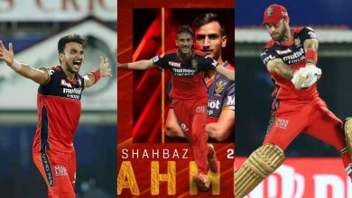 Photo of Three players of RCB helped win over SRH