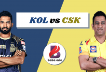 Photo of IPL 2021: KOL vs CSK Dream11 Team Prediction with overall team stats