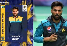 Photo of Will Pakistan bowler Mohammad Amir be seen playing in IPL