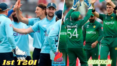 Photo of ENG vs PAK 1st T20I Dream11 Team Prediction, Pitch Report, Playing XI, Players data