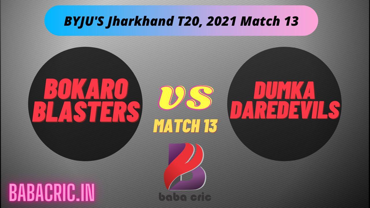 BOK vs DUM Dream 11 match 13